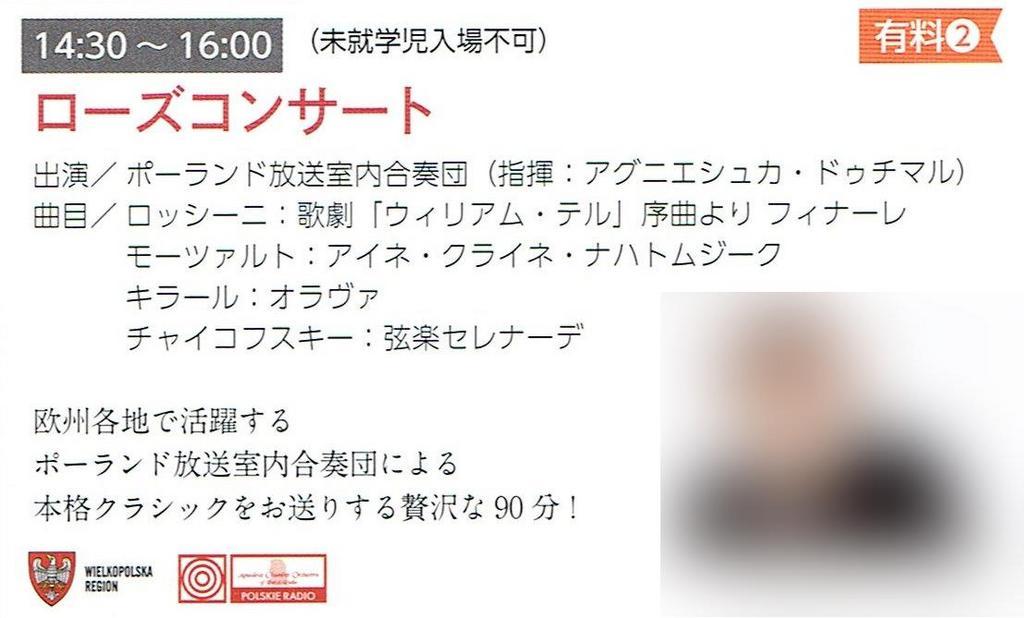 CCI20180503_0001.jpg