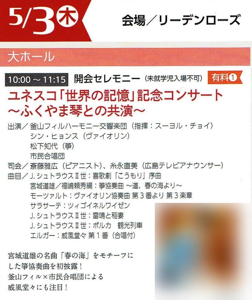 CCI20180503_0001 - コピー (2).jpg