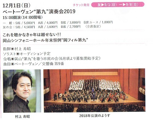 201912tokubetu.jpg