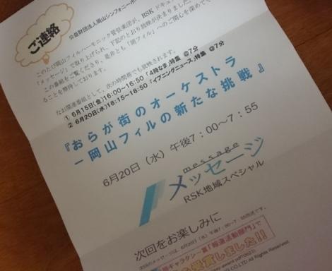DSC_0801.JPG