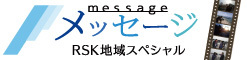 message247x60.jpg
